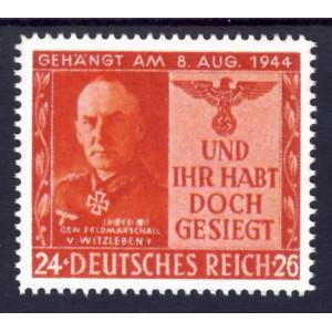 Propagandafälschung GB für Deutschland v. Witzleben Nr. 29 REPLICA