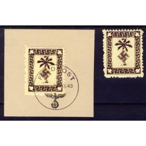 1943 Feldpost Tunis ungebraucht (*) und auf Papier,Fälschung
