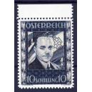 Austria 1946 unissued SS & Hitler death mask Stamps