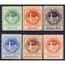 Deutsches Reich 1918 Schiffspost Ozeanreederei Nr. 3-8 (*)